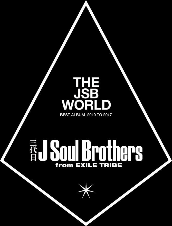 BEST ALBUM「THE JSB WORLD」特...